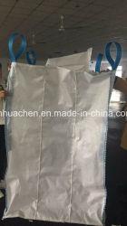 カラー機械装置を中国製作る豊富な方法PPによって編まれる袋