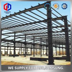 تخزين مسبق الصنع التخلص من تصميم خطة البناء مواد منخفضة التكلفة سعر البيع