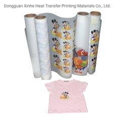 Tシャツの服装のロゴプリントのデジタルインクジェット印刷の熱伝達の印刷の箱プリントのためのペットフィルム