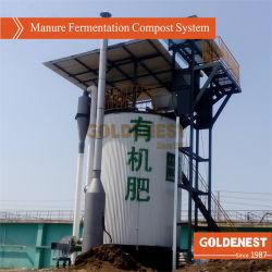 肥料肥料の合成物の処理機械