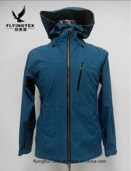 Лидер продаж среди женщин в зимние куртки нанесите на одежду для отдыха