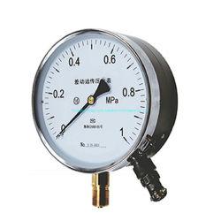 مقياس الضغط التفاضلي عن بُعد المقاوم للانفجار بطول 150 مم