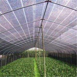 Gases de Efecto 100% virgen PEAD Parasol agrícola Net