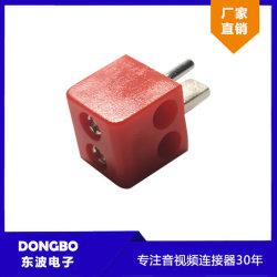 2p ficha DIN Conector AV / plugue do cabo de áudio RCA