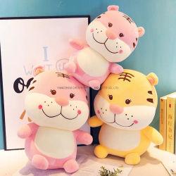 견면 벨벳 장난감 귀여운 호랑이 황색 및 분홍색