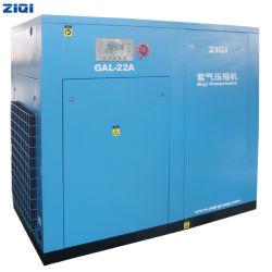 Acessível 58psi 488cfm Compressor de ar de baixa pressão para máquina de embalagem
