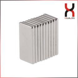 전기 무료 샘플 N38 N42 N52는 또는 모터 또는 발전기 네오디뮴 구획 자석 자석 구획을 주문을 받아서 만들었다