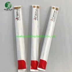 Restaurante Bambú gemelos palillos con manguitos impresos personalizados