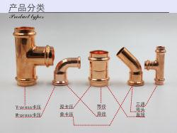 El cobre codo de 45 Grados de presión conjunta de la presión de 45 grados de junta del tubo de conexión