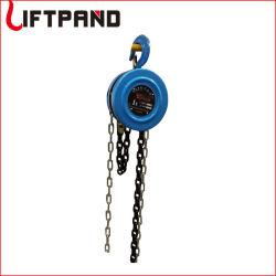 1t цепное подъемное устройство к блоку цилиндров и приспособление для подъема