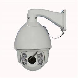 120m de visão nocturna com infravermelhos HD dome de alta velocidade de zoom óptico 20X câmara CCTV CMOS 2,0MP (SHJ-HD-BL-NL)