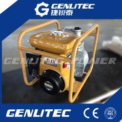 5.0HP RobinエンジンEy20-3cを搭載する2inchガソリン水ポンプ