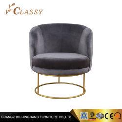 Современной гостиной кресло бархата стул мебель