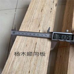 Los muebles de madera Material Haz LVL marco de la puerta de la junta