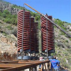 (Hot Sale) Gold Mining Fabricant de matériel de l'usine de lavage du charbon Minerai goulotte en spirale concentrateur usine de transformation de Chrome 5ll-1200/1500/900/600/400