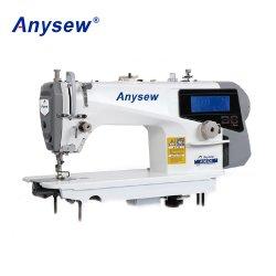 직접 구동 방식의 록스티치 바느질 기계(AS6-D4)