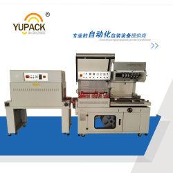 Machine d'emballage thermorétractable automatique