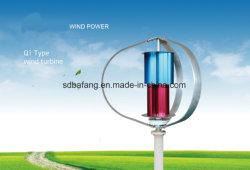 Q2 modelo de suspensão de Íman Permanente de terra rara Turbina Eólica Vertical gerador com 300W