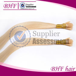 24 дюйм Кератин U Совет бразильский волос 0,5 грамм каждой ветви лак для ногтей Совет Fusion человеческого волоса продление до кабального прямой Virgin волос