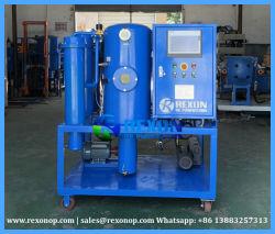 جهاز تنقية الزيت بالمكنسة الكهربائية العالية 600 وحدة فصل مياه الزيت