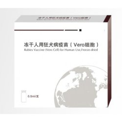 Tollwutimpfstoff (Vero-Zelle) für den menschlichen Gebrauch, gefriergetrocknet