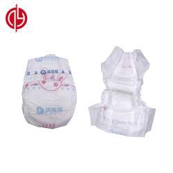 Diseño personalizado Pañales del bebé Cuidado de secado rápido tamaño diferente para todos los bebés