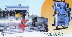 Compresseur d'air pour 64-115