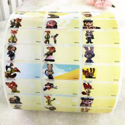 도매 PVC 20meters/Roll는 인쇄한 개인화한 유명한 스티커를 방수 처리한다