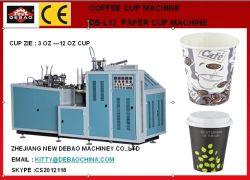 Sigle PE покрытие формовочная машина для изготовления бумажных стаканчиков