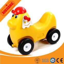 子供の小さいおもちゃの安全Paly車の子供の小さいおもちゃ車