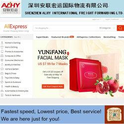 L'acquisto di Taobao e raccoglie l'agenzia dei prodotti