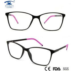 New Fashion Kids Bril Tr90 Eyewear Frame Ready Goods (Mx01-01)