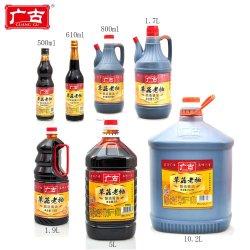 高品質の暗い醤油はGuangguを自然な醸造されたきのこの醤油と決め付ける