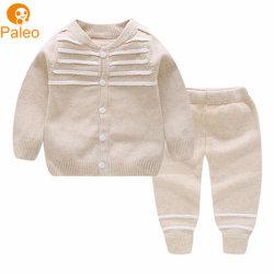 مصنع [أم] عالة [نيت] كنزة قطر أطفال ملابس حديث ولادة بنات يلبّي