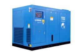 GGV 55kW 75HP sparen Schrauben-Luftverdichter der Energie-direkter Antrieb-Industrie-Dauermagnet-VSD