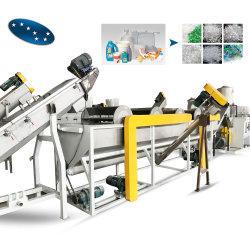 PP LLDPE フィルムおよび HDPE 容器洗浄リサイクルマシン