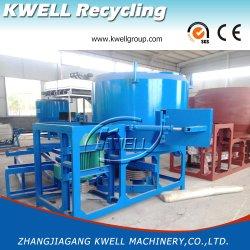 Большая емкость Paper-Plastic сепаратор, низкое энергопотребление отделения машины для PE/ПП и ПВХ/EVA