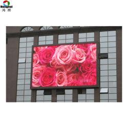 Efeito de visão perfeito Super LED digital de alta qualidade Video wall P10 P8 P6 Tela de exibição
