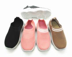 De Schoenen van de sport voor Jonge geitjes met de Hogere Zool van pvc Flyknit