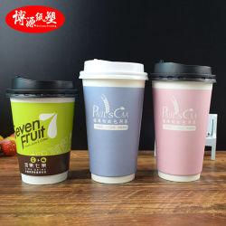 8oz, 12oz, 16oz Logo personnalisé papier double paroi tasse tasse de café avec couvercle