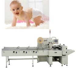 赤ん坊のおむつのパッキング機械赤ん坊のおむつのパッケージ