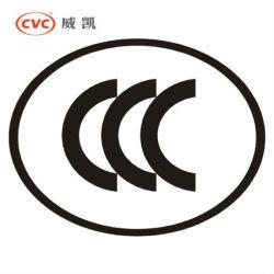 Serviço de Marcação de CCC
