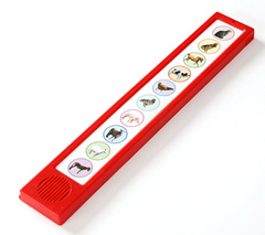 يصوّب عشرة أزرار وحدة نمطيّة لأنّ أطفال كتاب تربويّ