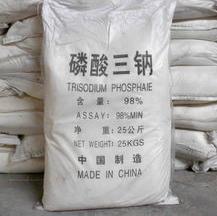 Phosphate trisodique, Tribasic Tsp de phosphate de sodium anhydre de classe alimentaire