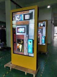 L'aluminium kiosque à journaux Booth pour publicité de plein air (TPK-001)