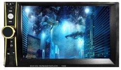 7 inch Universele dubbele DIN-autoradio videospeler met Bluetooth en Rearview-functie