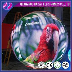 P5، شاشة LED كروية كاملة الألوان داخلية