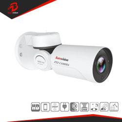 H. 265/H. 264 5MP Mini étanche IP CCTV Sécurité Netowrk PTZ Bullet Caméra vidéo de caméra de vidéosurveillance fournisseur