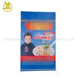 Bajo precio único de plástico bolsas tejidas PP plegada para Tailandia arroz