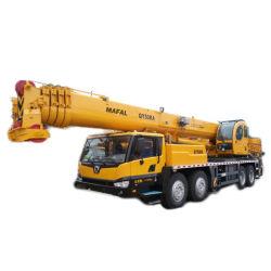 건축기계 기중기 유압 50 톤 트럭 기중기 Qy50ka